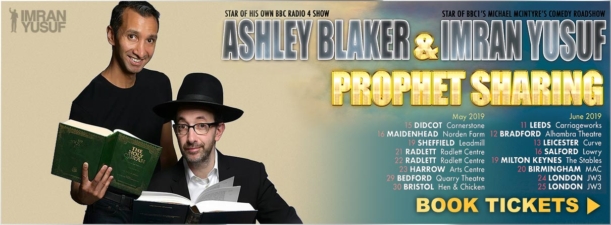 Imran Yusuf & Ashley Blaker - Prophet Sharing